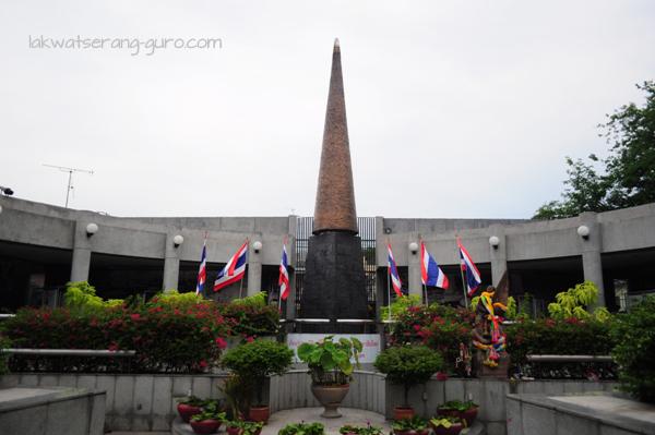 Walking around Rattanakosin in Bangkok  Ang Lakwatserang Guro