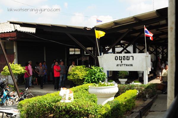 The Ayutthaya train station