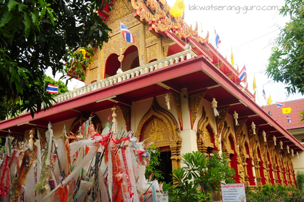 Wat Phan On, near the Tha Pae gate