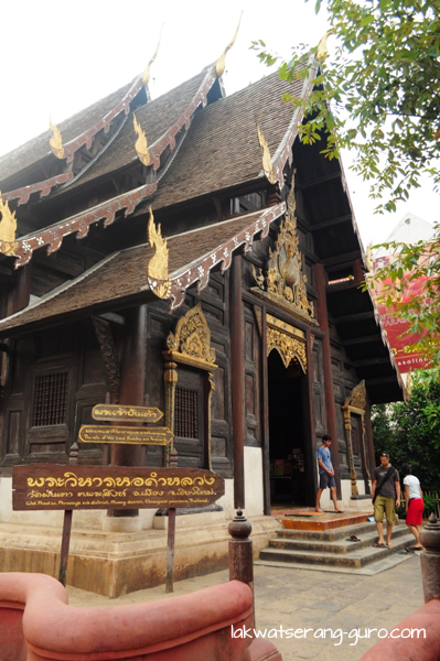 Wat Phan Tao. I love this gorgeous wooden wat.